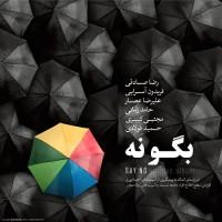 Fereydoun Asraei - Taze Sho