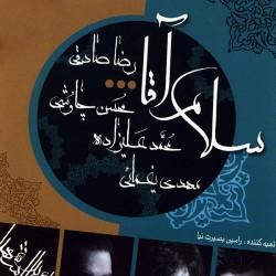 Mehdi Yaghmaei – Shame Ghariban