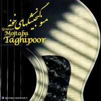 Mojtaba Taghipour - Mano Gonjeshkaye Khone
