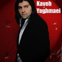 Kaveh Yaghmaei - Khiyaboone Yek Tarafeh