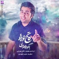 Fateh Nooraee - Begoo Doosam Dari
