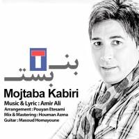 Mojtaba Kabiri - Bonbast