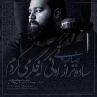 Reza Sadeghi - Sadetar Az Ouni Ke Fekr Mikardam