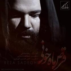 Reza Sadeghi – Ghorse Mahe Khoni