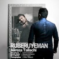 Alireza Talischi - Ruberuye Man
