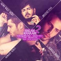 Behzad Pax & Ahmad Solo & Alireza Shah & Morteza Wild Wolf - Halam Kharabe 2