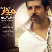 Mojtaba Taghipour - Divar