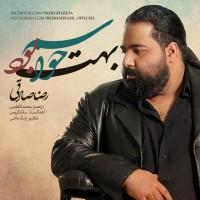 Reza Sadeghi - Havasam Behet Bood