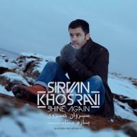 Sirvan Khosravi - Bazam Betab