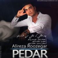 Alireza Roozegar - Pedar