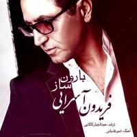 Fereydoun Asraei - Saze Baroon