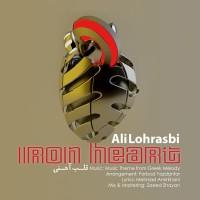 Ali Lohrasbi - Ghalbe Ahani