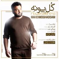 Mehdi Moghaddam - Gole Poone