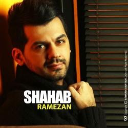 Shahab Ramezan – Avalin Labkhand