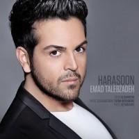 Emad Talebzadeh - Harasoon