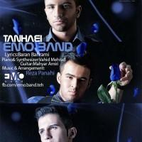 EMO Band - Tanhaei