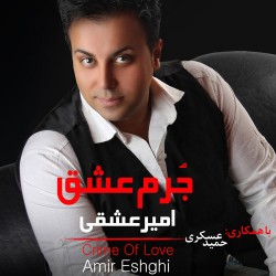 Amir Eshghi - Jorme Eshgh
