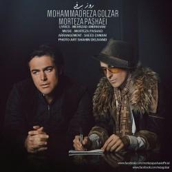 Morteza Pashaei Ft Mohammadreza Golzar – Rooze Barfi