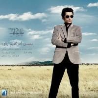 Mohsen Ebrahimzadeh - Monajat