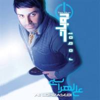 Ali Lohrasbi - Robot