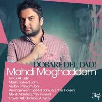 Mehdi Moghaddam - Dobareh Del Dad