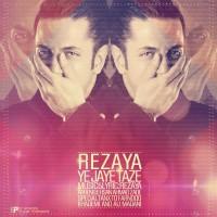 Rezaya - Ye Jaye Taze