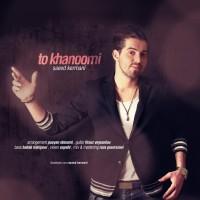 Saeed Kermani - To Khanoomi