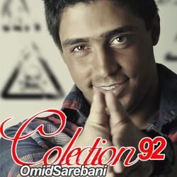 Omid Sarebani - Colection 92