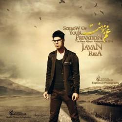 Reza Javan - Ghame Naboodanet