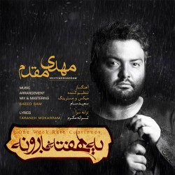 Mehdi Moghaddam - Ye Hafte Baroone