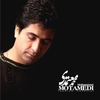 Mohammad Motamedi - Rasid Mojde