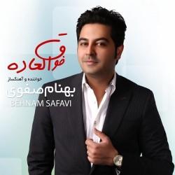 Behnam Safavi – Avalin Gharar