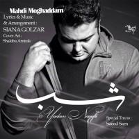 Mehdi Moghaddam - Shab