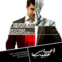 Mojtaba Taghipour - Ehsase Ajib
