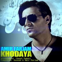 Amir Farjam - Khodaya