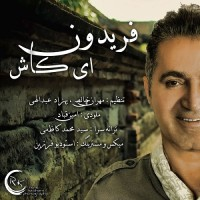 Fereydoun Asraei - Ey Kash