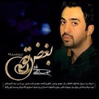 Mehdi Yarrahi - Boghze To