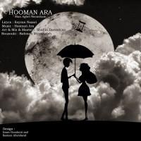 Hooman Ara - Man Aghel Nemisham