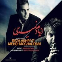 Mehdi Moghaddam Ft Reza Ashrafi - Az Yadam Nemiri