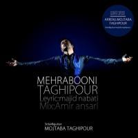 Mojtaba Taghipour - Mehraboni