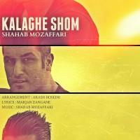 Shahab Mozaffari - Kalaghe Shom