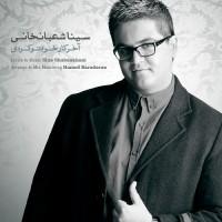 Sina Shabankhani - Akhar Kaare Khodeto Kardi