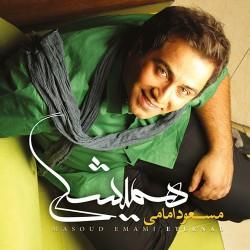 Masoud Emami - Hamishegi