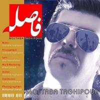 Mojtaba Taghipour - Faseleh