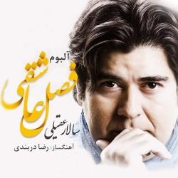Salar Aghili - Fasle Asheghi