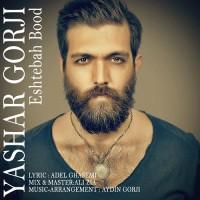 Yashar Gorji - Eshtebah Bood