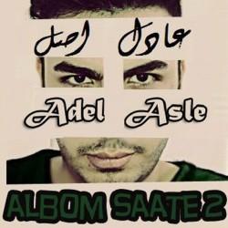Adel Asl - Saat 2