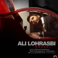 Ali Lohrasbi - Rahaei