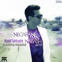 Hamid Talebzadeh - Negarane Man Nabash ( Remix )