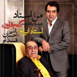 Iraj Ft Amir Ehsan Fadaei - Mano Ostad